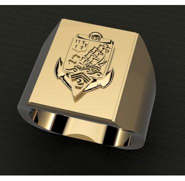 2 EME RIMa - Or massif jaune ou gris - Armée de Terre Sur devis selon cours du jour de l'Or et taille de doigt
